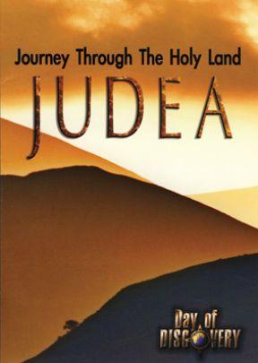 Journey Through The Holy Land - Judea