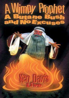 Ken Davis: A Wimpy Prophet