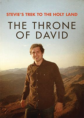 Stevie's Trek to the Holy Land: The Throne of David - .MP4 Digital Download