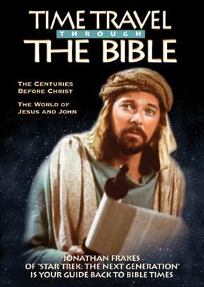 Time Travel Through The Bible - .MP4 Digital Download