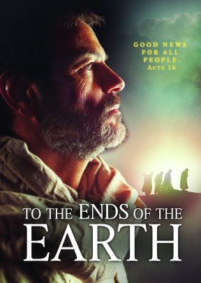 To the Ends of the Earth - .MP4 Digital Download