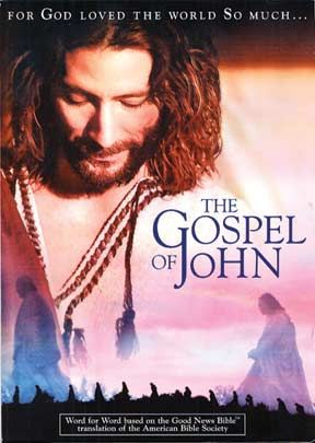 Visual Bible: The Gospel Of John (Deluxe Version)