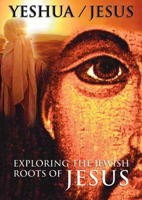 Yeshua / Jesus