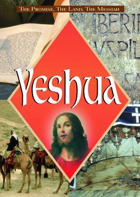 Yeshua - .MP4 Digital Download