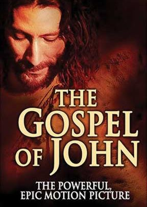 Visual bible the gospel of john 100025d